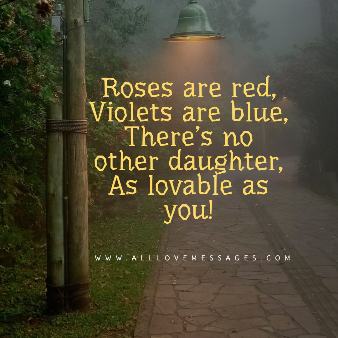 20 Valentines Day Messages For Son In Law And Daughter In Law